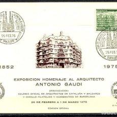 Sellos: ESPAÑA, HOJA RECUERDO, HOMENAJE ANTONIO GAUDI, MATASELLOS ESPECIAL, 1975. Lote 156172042