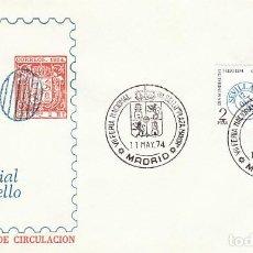 Sellos: AÑO 1974, MADRID, FERIA NACIONAL DEL SELLO PLAZA MAYOR, ESCUDO, EN SOBRE DEL SFC. Lote 156543550