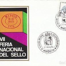 Sellos: AÑO 1974, MADRID, FERIA NACIONAL DEL SELLO PLAZA MAYOR, ESCUDO, EN SOBRE DE MUNDO FILATELICO. Lote 156543630