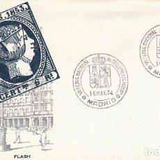 Sellos: AÑO 1974, MADRID, FERIA NACIONAL DEL SELLO PLAZA MAYOR, ESCUDO, EN SOBRE DE FLASH. Lote 156543714