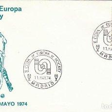 Sellos: AÑO 1974, MADRID, COPA DE EUROPA DE HOCKEY, SOBRE DE ALFIL. Lote 156543938