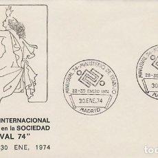Sellos: AÑO 1974, MADRID, MINUSVAL, CONFERENCIA INTERNACIONAL SOBRE MINUSVALIDOS, EN SOBRE DE ALFIL. Lote 156544478