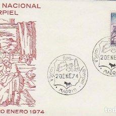 Sellos: AÑO 1974, MADRID, IBERPIEL, 5º SALON NACIONAL SOBRE LA PIEL, EN SOBRE DE ALFIL. Lote 156545154