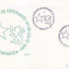Sellos: ESPERANTO 43 HISPANA KONGRESO, ZARAGOZA 1983. RARO MATASELLOS EN SOBRE DE SP.. Lote 156550538