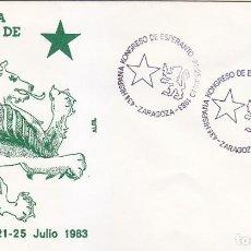 Sellos: ESPERANTO 43 HISPANA KONGRESO, ZARAGOZA 1983. RARO MATASELLOS EN SOBRE DE ALFIL.. Lote 156550622