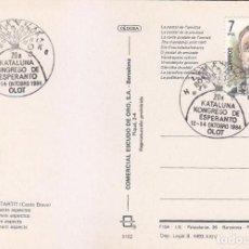 Sellos: ESPERANTO 20 KATALUNA KONGRESO, OLOT (GIRONA) 1984. RARO MATASELLOS EN BONITA TARJETA POSTAL.. Lote 156552022