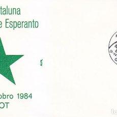 Sellos: ESPERANTO 20 KATALUNA KONGRESO, OLOT (GIRONA) 1984. RARO MATASELLOS EN SOBRE DE ALFIL.. Lote 156552110
