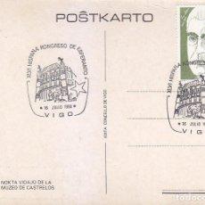 Sellos: ESPERANTO XLVI HISPANA KONGRESO, VIGO (PONTEVEDRA) 1986. RARO MATASELLOS EN BONITA TARJETA ILUSTRADA. Lote 156553450