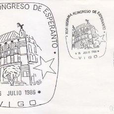 Sellos: ESPERANTO XLVI HISPANA KONGRESO, VIGO (PONTEVEDRA) 1986. MATASELLOS EN RARO SOBRE ILUSTRADO.. Lote 156553562