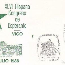 Sellos: ESPERANTO XLVI HISPANA KONGRESO, VIGO (PONTEVEDRA) 1986. RARO MATASELLOS EN SOBRE DE ALFIL.. Lote 156553622