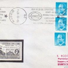 Sellos: ESPERANTO CIEN AÑOS COMO LENGUA INTERNACIONAL, MADRID 1987. RARO MATASELLOS DE RODILLO EN SOBRE.. Lote 156554622