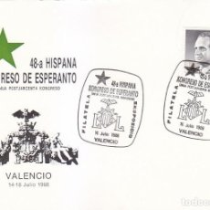 Sellos: ESPERANTO 48 HISPANA KONGRESO, VALENCIA 1988. RARO MATASELLOS EN BONITA TARJETA ILUSTRADA.. Lote 156554818