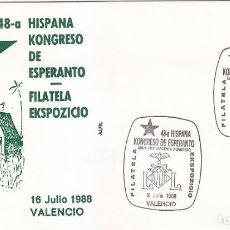Sellos: ESPERANTO 48 HISPANA KONGRESO, VALENCIA 1988. RARO MATASELLOS EN SOBRE DE ALFIL.. Lote 156554866