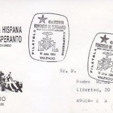 Sellos: ESPERANTO 48 HISPANA KONGRESO, VALENCIA 1988. MATASELLOS EN RARO SOBRE ILUSTRADO.. Lote 156554886