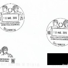 Sellos: ESPAÑA. MATASELLOS ESPECIAL. ITALICA, CUNA DE EMPERADORES. SANTIPONCE 2019. Lote 156565198