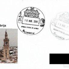 Sellos: ESPAÑA. MATASELLOS ESPECIAL. LEBRIJA. 2019. Lote 156580022