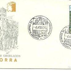 Sellos: SOBRE PRIMER DIA DE ANDORRA EXPOSICIÓN MUNDIAL DE FILATELIA ESPAÑA 75 EDIFIL 96. Lote 156602174