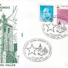 Sellos: ESPERANTO 50 HISPANA KONGRESO, SAN CUGAT DEL VALLES (BARCELONA) 1990. RARO MATASELLOS EN SOBRE ALFIL. Lote 156607514