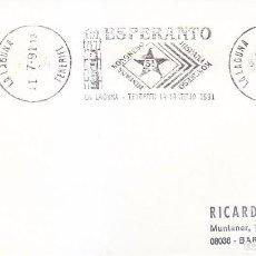 Sellos: ESPERANTO HISPANA KONGRESO, LA LAGUNA TENERIFE (CANARIAS) 1991. RARO MATASELLOS DE RODILLO EN SOBRE.. Lote 156608266