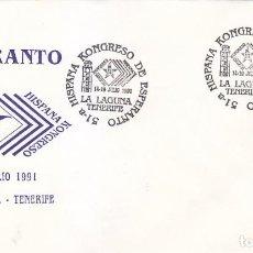 Sellos: ESPERANTO 51 HISPANA KONGRESO, LA LAGUNA (CANARIAS) 1991. RARO MATASELLOS EN SOBRE ILUSTRADO.. Lote 156608650