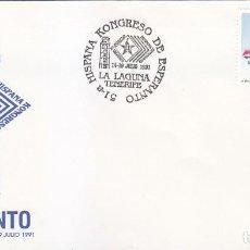 Sellos: ESPERANTO 51 HISPANA KONGRESO, LA LAGUNA (CANARIAS) 1991. RARO MATASELLOS EN SOBRE ILUSTRADO.. Lote 156608746