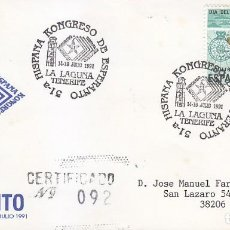 Sellos: ESPERANTO 51 HISPANA KONGRESO, LA LAGUNA (CANARIAS) 1991. RARO MATASELLOS SOBRE ILUSTRADO CIRCULADO.. Lote 156608854