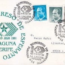 Sellos: ESPERANTO 51 HISPANA KONGRESO, LA LAGUNA (CANARIAS) 1991. RARO MATASELLOS SOBRE ILUSTRADO CIRCULADO.. Lote 156608910
