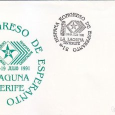 Sellos: ESPERANTO 51 HISPANA KONGRESO, LA LAGUNA (CANARIAS) 1991. RARO MATASELLOS EN SOBRE ILUSTRADO.. Lote 156608958
