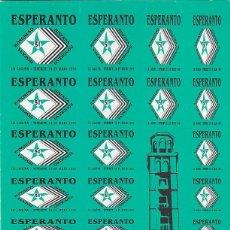 Sellos: ESPERANTO 51 HISPANA KONGRESO, LA LAGUNA (CANARIAS) 1991. MATASELLOS EN TARJETA. BONITO Y RARO ASI.. Lote 156609082