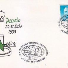 Sellos: ESPERANTO 78 UNIVERSALIA KONGRESO, VALENCIA 1993. RARO MATASELLOS EN SOBRE BONITA ILUSTRACION.. Lote 156609710