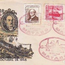 Sellos: TRENES DIA DEL SELLO, MATARO (BARCELONA) 1948. MATASELLOS FERROCARRIL SOBRE ILUSTRADO SERIE COMPLETA. Lote 156613410