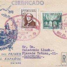 Sellos: TRENES DIA DEL SELLO, MATARO (BARCELONA) 1948. MATASELLOS FERROCARRIL SOBRE DP SERIE COMPLETA. RARO. Lote 156617054