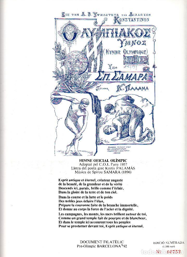 Sellos: DOCUMENTO FILATELICO BARCELONA 92 PRIMER DIA OLIMPIADA 3 OCTUBRE 1988 - SEIS PÁGINAS - Foto 3 - 156685494