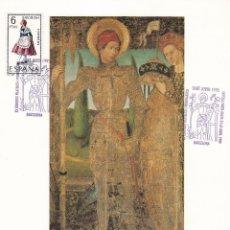 Sellos: RELIGION SAN JORGE SANT JORDI XX EXHIBICIÓ, BARCELONA 1993. MATASELLOS EN TARJETA EO. RARA. GMPM.. Lote 156748386