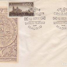 Sellos: UNIVERSIDAD DE SALAMANCA VII CENTENARIO 1953 (EDIFIL 1126/28) SPD DEL SERVICIO FILATELICO. MUY RARO.. Lote 42747365