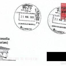 Sellos: ESPAÑA. MATASELLOS ESPECIAL. RIBADESELLA (ASTURIAS). 2019. Lote 157382582