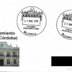 Sellos: ESPAÑA. MATASELLOS ESPECIAL. CABRA (CORDOBA). 2019. Lote 157382694