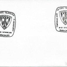 Sellos: 1993. BARACALDO. MATASELLOS/POSTMARK. 75 ANIV. CLUB BARAKALDO. DEPORTES/SPORTS. FÚTBOL/FOOTBALL.. Lote 157717738