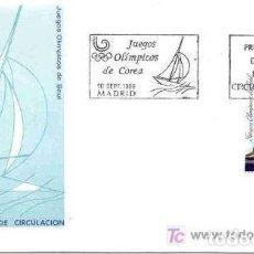 Selos: ESPAÑA 1988.- JUEGOS OLIMPICOS DE COREA VELERO BARCOS DEPORTES. Lote 157748170