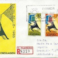 Sellos: 1965. MADRID. SPD/FDC. EDIFIL 1667/69. DIA DEL SELLO. STAMP DAY. CERTIFICADO. TORO/BULL.. Lote 158241770