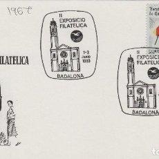 Sellos: 1989 . BADALONA ( BARCELONA ) , II EXPOSICION FILATÉLICA . TARJETA . Lote 158441650