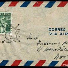 Sellos: SPD ESPAÑA 1944 - DIA DEL SELLO, EDIFIL 1004 - CORREO AÉREO. Lote 158444174
