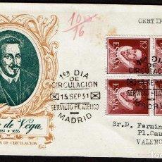 Sellos: SPD ESPAÑA 1951 - LITERATOS, EDIFIL 1072. Lote 158451082