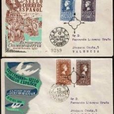 Sellos: SPD ESPAÑA 1950 - CENTENARIO SELLO ESPAÑOL EDIFIL 1075-1076 Y 1079-1080. Lote 185891962