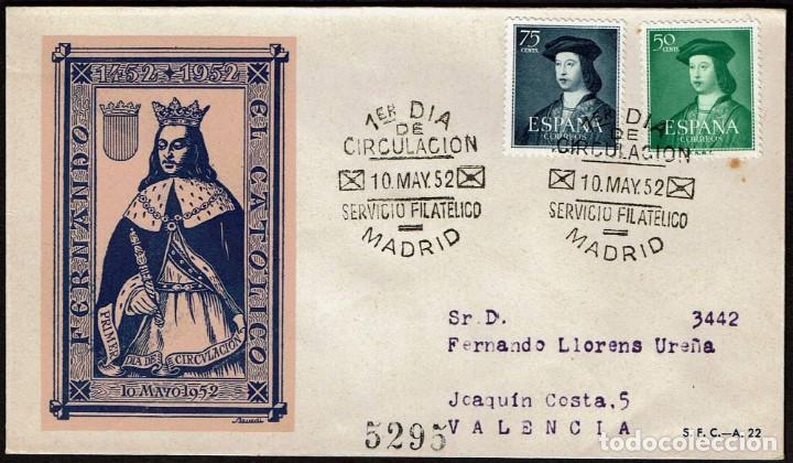 SPD ESPAÑA 1952 - V CENT. NAC. FERNANDO EL CATOLICO, EDIFIL 1106-1107 (Sellos - Historia Postal - Sello Español - Sobres Primer Día y Matasellos Especiales)