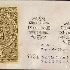 Sellos: SPD ESPAÑA 1953 - VII CENT. UNIVERSIDAD SALAMANCA. Lote 158591450