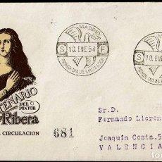 Sellos: SPD ESPAÑA 1954 - III CENT. RIBERA EL ESPAÑOLETO. Lote 158591834
