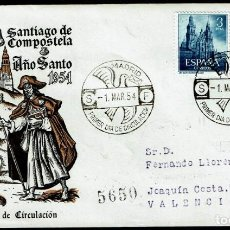 Sellos: SPD ESPAÑA 1954 - AÑO SANTO COMPOSTELANO. Lote 158592114