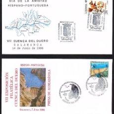 Sellos: 2 SOBRES CONMEMORATIVOS VII EXP. FILATELICA HISPANO-PORTUGUESA. Lote 158634654