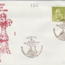 Sellos: 1990 BARCELONA , ACADEMIA MÉDICO HOMEOPATICA , MEDICINA 45 CONGRESO INT . SOBRE ALFIL . Lote 158654326